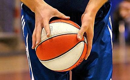 Koszykówka mężczyzn: NBA